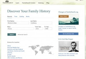 Familysearch3-300x205